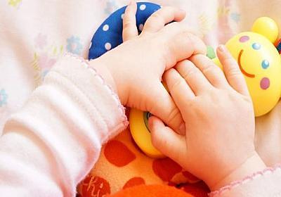 生後3ヶ月おもちゃは必要?知育やボールなどおすすめおもちゃを紹介│パパママ.com