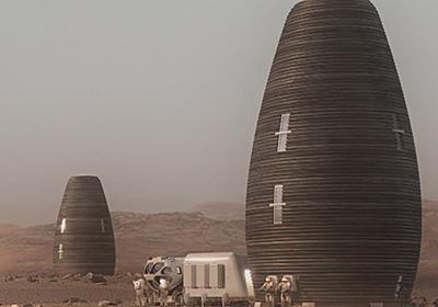 NASAの火星の居住スペース建築コンペでAI SpaceFactoryが勝者に!AI活用で家を3Dプリント | Techable(テッカブル)