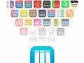 物書堂、Appleの要請によりアプリを統合化しコンテンツストア型に移行する方針を明らかに | NEWS | Macお宝鑑定団 blog(羅針盤)