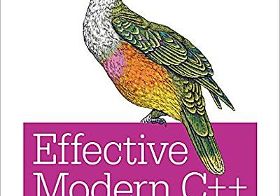 Amazon.co.jp: Effective Modern C++ ―C++11/14プログラムを進化させる42項目: Scott Meyers, HASH(0x8363418): Books
