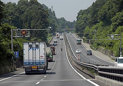 「どん底まで落ちた」「運ぶものがない」コロナ禍で苦しむトラックドライバーの声 | WEB CARTOP