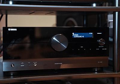 【レビュー】AVアンプ離れしたHi-Fi音質、ヤマハ歴代随一の11ch「RX-A8A」 - AV Watch