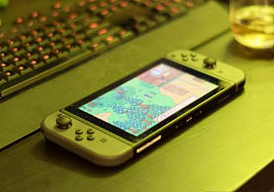 Nintendo Switchはデバイスを物理的に変更することでシステムソフトウェアのダウングレードを防いでいる - GIGAZINE