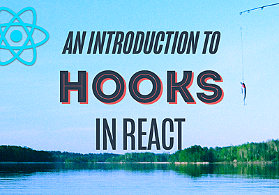 Fullstack React: An Introduction to Hooks in React