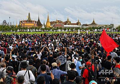 タイで学生の抗議集会始まる、首相辞任や王室改革求める 写真19枚 国際ニュース:AFPBB News