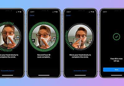 iPhoneでマスクを外さずにFace ID認証する方法を発見。顔登録方法も図解 - Engadget 日本版