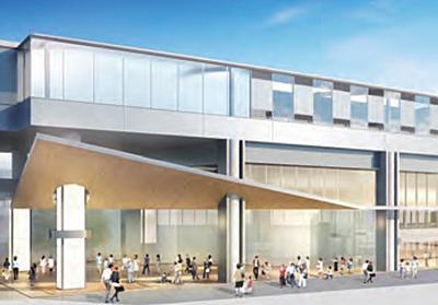 【東京都・京王電鉄】京王線連立化で新設7駅デザイン案を公表  区民から意見募集し年度内決定 | 建設通信新聞Digital