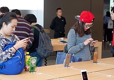 偽造iPhoneやiPadを売りまくった中国人、ついに罪を認める | ギズモード・ジャパン