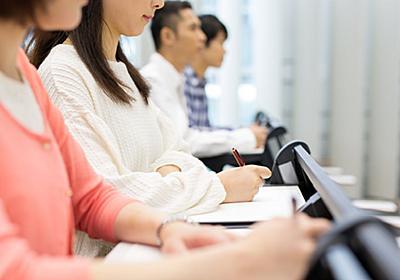 大学生が「%」を分からない日本の絶望的な現実 | 学校・受験