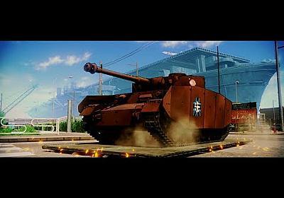PS4「ガールズ&パンツァー ドリームタンクマッチ」ティザープロモーション映像