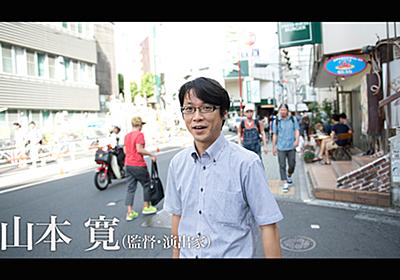 日本にフルCGアニメは根付くのか?:第 6 回:山本 寛(監督・演出家)   連載   CGWORLD.jp