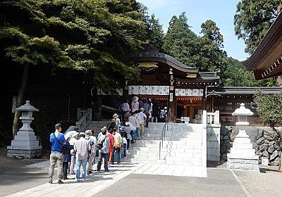 日山田山から下山した後、せっかくここまで来たのでとさらに高麗(こま)神社に足を延ばしました。 詳しくはブログに。 http://atasinti.chu....