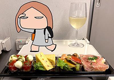 新幹線でディナーを :: デイリーポータルZ