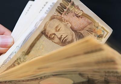 FIRE、1億円あっても足りない!?: 日本経済新聞