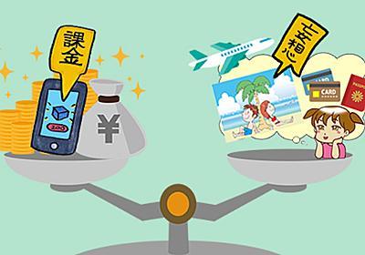 """ガチャは""""推しとのハワイ旅行""""を妄想して回す! ──5万円が10分で消費される世界。ソーシャルゲームの沼で暮らす、重課金兵女性たちのセキララトーク"""
