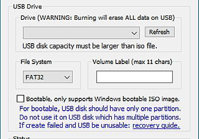 「ISO to USB」ISOイメージをUSBメモリへ書き込んでブータブルメディアを作成 - 窓の杜
