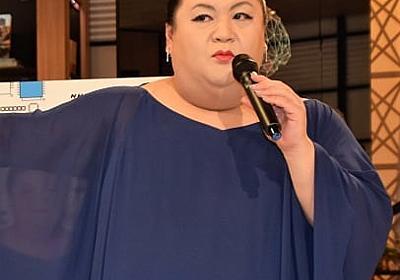 マツコ、NHK初MCで大暴走「昼の帯とかムリしなくても…」 自身の出演にもクレーム | ORICON NEWS