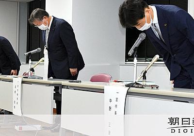 中3自殺、市長ようやく責任認める 提訴から3年5カ月:朝日新聞デジタル