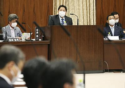 新型コロナ: コロナ特措法に違憲説 行政への「白紙委任」に警鐘: 日本経済新聞