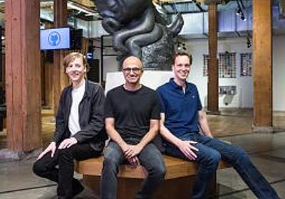 Microsoft to acquire GitHub for $7.5 billion | Stories