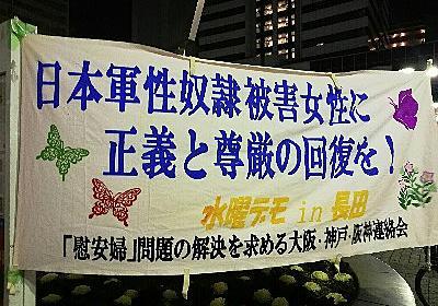 有馬哲夫早稲田大学教授を批判する