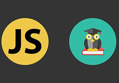 JavaScriptで指定文字を置換、削除する方法