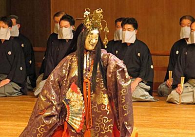 能舞台、特注マスクで4カ月ぶり再開 「見栄えでご批判あるかも…」装着時も謡いやすく|文化・ライフ|地域のニュース|京都新聞