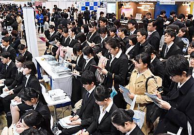 理工系の採用難深刻に、AI人材など争奪 本社調査  :日本経済新聞