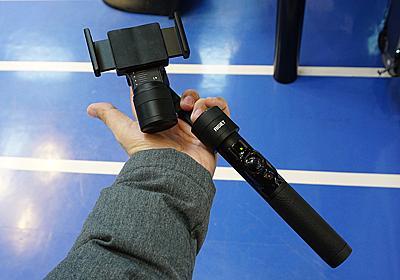 スマホで手ぶれの無い動画が撮影できる電動スタビライザー「RIGIET」が発売 - AKIBA PC Hotline!