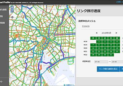 ナビタイム、外環道千葉区間開通後の影響を分析。6時~9時の松戸街道は最大34分が約10分程度に 東関東道から東北道への流出は首都高経由が13ポイント減 - トラベル Watch