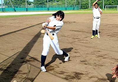 選手11人…なのに名前呼ばれず 女子部員、気づけば涙 | 高校野球サイト:バーチャル高校野球 | スポーツブル (スポブル)