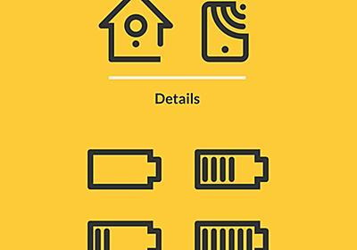 滑らかなラインが特徴的なアプリに最適なUIアイコンまとめ「140+ Free Vector UI Icons (SVG)」 | DesignDevelop
