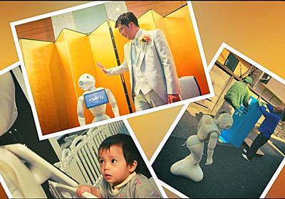 さよならPepper、ポンコツでも君は確かに家族だった(石川温) - Engadget 日本版