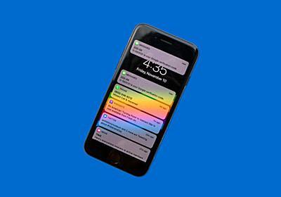 iOS 11ってクソだなって話 | ギズモード・ジャパン