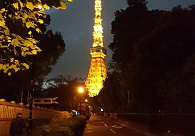 「東京の人はね、だんだん劣化していってますよ」タクシー運転手さんの嘆き - 還暦からの再起動