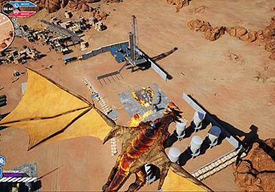 ファンタジーVS近代兵器シューター『Threshold: Tech vs Magic』開発中。騎士とアサルトライフルが一騎討ちし、ドラゴンをロケランで撃ち落とす | AUTOMATON