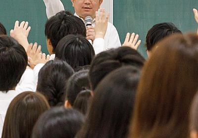 私が大学で「ナチスを体験する」授業を続ける理由(田野 大輔) | 現代ビジネス | 講談社(1/4)