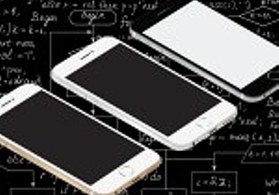 モバイルフレンドリー・アルゴリズムについての新情報!~ロールアウトには1週間ほどかかる見込みも、対応/非対応のみを判断、その他~ | SEO Japan – アイオイクスによる海外最新SEO情報ブログ