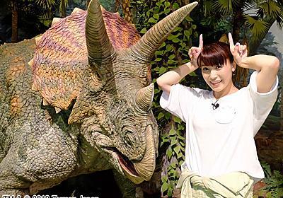 新田恵海が「食べられたいほど大好き」な恐竜にディープに迫る!|声優|ホミニス