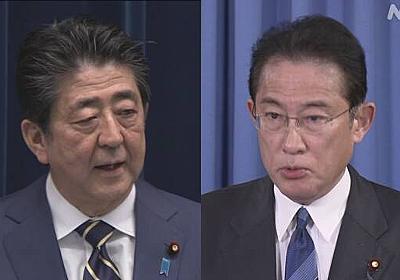 新型コロナ 30万円対象範囲検討急ぐ 政府・与党 | NHKニュース