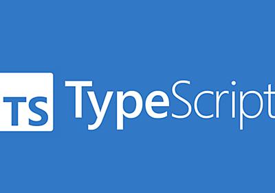 [TypeScript] Axiosのtry/catchでの例外オブジェクトを型付けする   DevelopersIO