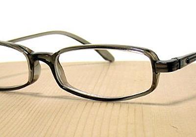 40代で初めての老眼鏡を購入、鯖江製は軽量でフィット感抜群
