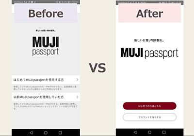 アプリのアップデート500本ノックから学ぶUI改善のヒント 宮﨑 晃 note