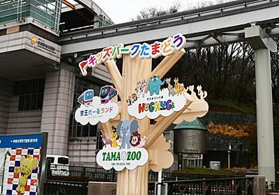 俺、30代こども!進化した多摩動物公園駅「キッズパークたまどう」を全力で紹介する_PR | SPOT