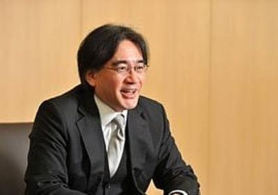 任天堂社長が説く、ヒットゲームの新法則 | ゲーム・エンタメ | 東洋経済オンライン | 経済ニュースの新基準