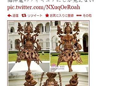 痛いニュース(ノ∀`) : 【画像】 ミス・ユニバースのスリランカ代表が凄すぎると話題に - ライブドアブログ