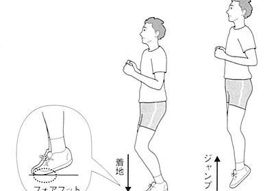 ウォーキングより2倍の効果、苦しくないのにやせる! 話題の「スロージョギング」って?   ダ・ヴィンチニュース