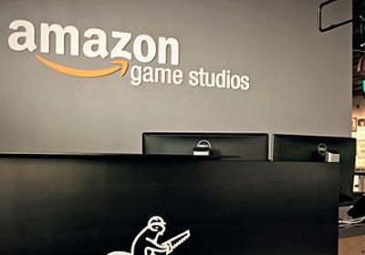 Amazonがゲーム開発者をひっそりと大量解雇、ゲーム開発部門不振の表れか - GIGAZINE