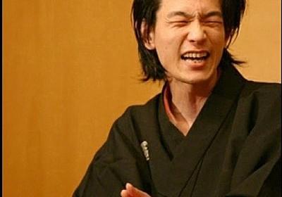 関内のシェアオフィスで真打・立川こしらさんが落語独演会 - ヨコハマ経済新聞