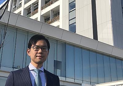 「つくば市をアジャイル行政に」——26歳財務省官僚がつくば副市長に転身した理由 | BUSINESS INSIDER JAPAN
